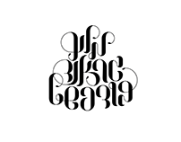 Logos, lettering, Icons