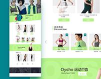 OYSHO webdesign