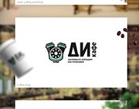 Logos 2017 Part I