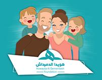 Howayda Al Demerdash Foundation