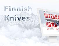 Ножи-финки - Landing Page