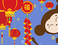 The Monkey is in the house! Happy Lunar New Year!!!