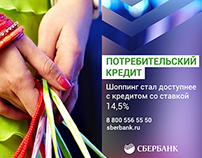 SBERBANK - Rebranding