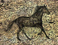 The Dark Horse | Arabic Typography