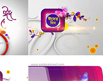 Motion Graphics by SADEK AHMED | for ETV