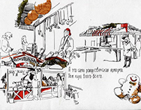 Christmas Trip Sketch Story /Рисованная История