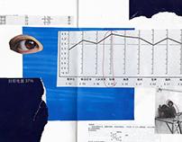 Visual Diary - Blue