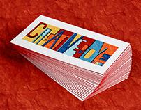 CreativeBoye Agency Rebranding Concept