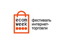 E-comm week fest logo