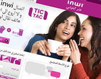 Portail INWI - Traduction Arabe