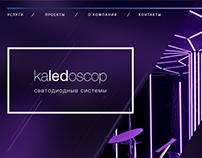 KALEDOSCOP | UI/UX