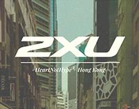 2XU #HeartNotHype + Hong Kong