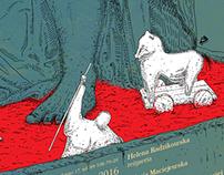 """Poster for """"Pentezylea"""""""