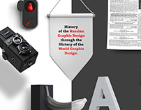 History of Russian Graphic Design