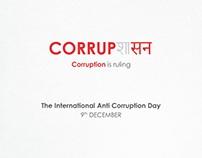 The International Anti Corruption Day