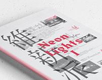 EXIT / Pressbook.