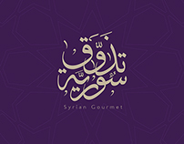 Syrian Gourmet.Corporate Identity