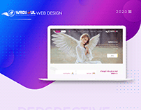 WRDSOUL - موقع ورد سول