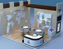 Khalifa Foundation Dubai World Trade Centre 2018