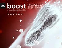 adidas Crazylight Boost 2016 篮球鞋杂志片(某杂志9月刊)/武减武文化创意