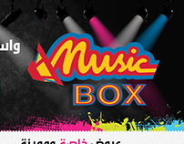 music box flyer