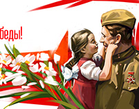 Victory Day of USSR