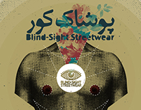 Blind-Sight Streetwear event Poster