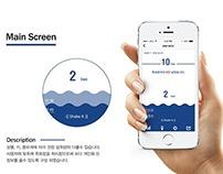 [아카데미정글] 앱 기획/디자인 포트폴리오 : Drink Water