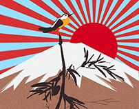 Japanese Illustration. GRAPHICS