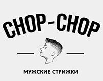 Chop-Chop Commercial
