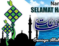 Banner Lebaran Idul Fitri 1437 2016 2