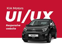 KIA - website - UI/UX