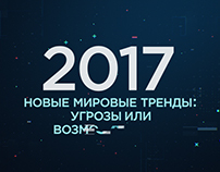 Moscow Financial Forum 2017