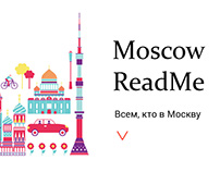 Moscow ReadMe