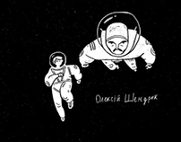 Last Whalers on the Moon