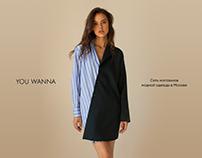 YOUWANNA Fashion Ecommerce Website
