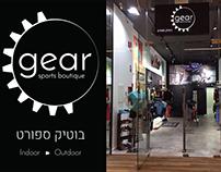 Gear - Sports Boutique Branding