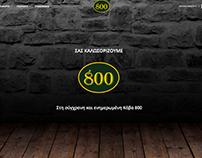 www.cava800.gr