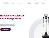 InBody website