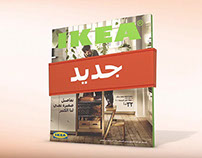 IKEA 2016 New Catalogue TVC
