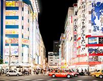 Tokyo Neon Bath