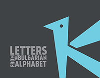 Letters turned logos