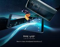 HTC Smart Phone-Key Visual and POSM Design