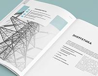 Booklet of SPBEC (complex engineering)