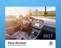 Calendar Neva Avtokom