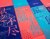VORT3X Chinese New Year 2020: 艺鼠品 (RAT ART)