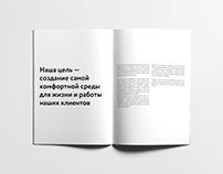 Sminex brochure concept