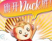 Monkey Year Poster