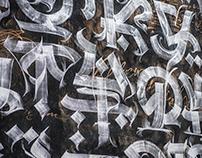 Mural «Д ¥ Ā Л И З М» ╳ Large Calligraphy Art 250m2