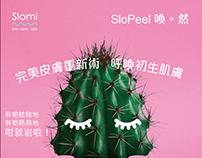 Brand Styleguide for Slomi Skin Care / Spa